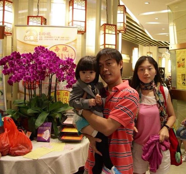 Noel, Ning and JinXien